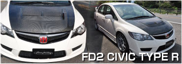 FD2 CIVIC TYPE R